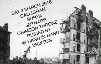 march03.2018.handinhand.temp